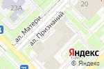 Схема проезда до компании Верный ориентир в Кольцово
