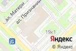Схема проезда до компании Ориентир в Кольцово