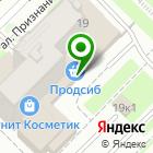 Местоположение компании ЕЗдоровье.ру