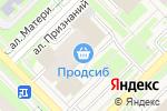 Схема проезда до компании Банкомат, Банк Левобережный, ПАО в Кольцово