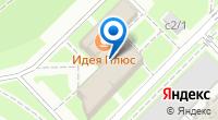 Компания Амбилюкс на карте