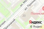 Схема проезда до компании Свадебный Переполох в Кольцово