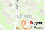 Схема проезда до компании Пивной магазин в Кольцово