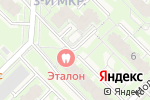 Схема проезда до компании Луч в Кольцово