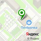 Местоположение компании Авоська