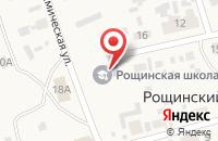 Схема проезда до компании Основная общеобразовательная школа в Чернореченском