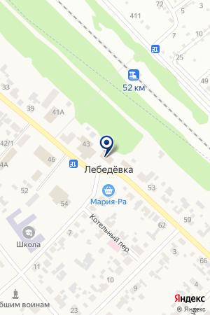 Продуктовый магазин на Центральной на карте Лебедевки