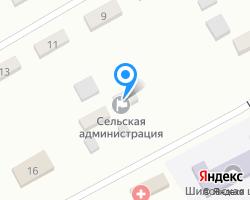 Схема местоположения почтового отделения 659044