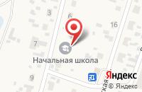 Схема проезда до компании Начальная общеобразовательная школа пос. Койниха в Чернореченском