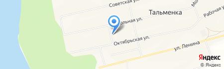 Средняя общеобразовательная школа на карте Тальменки