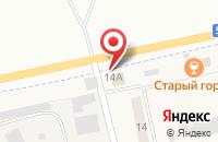 Схема проезда до компании Автоколесо в Чернореченском