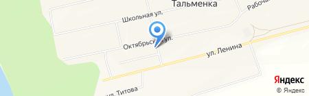 Продуктовый магазин на Кооперативной на карте Тальменки
