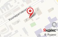 Схема проезда до компании Ресурсный центр общественных инициатив Искитимского района в Чернореченском