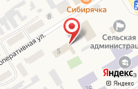 Схема проезда до компании Учебно-методический центр Искитимского района в Чернореченском