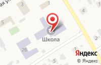 Схема проезда до компании Средняя общеобразовательная школа в Чернореченском
