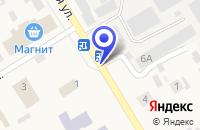 Схема проезда до компании САЛОН КРАСОТЫ ЭДЕЛЬВЕЙС в Искитиме