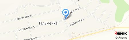 Продовольственный магазин на Школьной на карте Тальменки