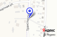 Схема проезда до компании АВТОМОЙКА в Искитиме