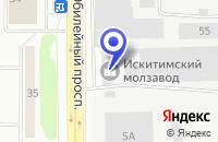 Схема проезда до компании ПТФ РОСАГРОКОРМ в Искитиме
