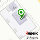 Местоположение компании Детский сад №5