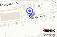 Схема проезда до компании МЕБЕЛЬНЫЙ МАГАЗИН РЕВЕРС в Искитиме