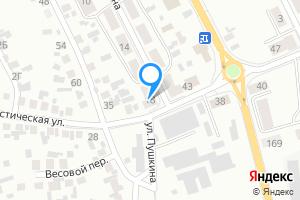 Двухкомнатная квартира в Искитиме Новосибирская область, улица Пушкина, 18