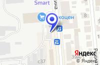 Схема проезда до компании ИЗДАТЕЛЬСТВО КОНКУРЕНТ в Искитиме