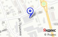 Схема проезда до компании СТРОИТЕЛЬНАЯ ФИРМА МАМЯН В. О. в Искитиме