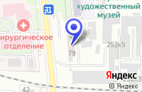 Схема проезда до компании РЕМОНТНАЯ ОРГАНИЗАЦИЯ АРХИТЕКТУРА в Искитиме