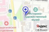 Схема проезда до компании ДЕТСКИЙ САД ОРЛЕНОК в Искитиме