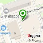 Местоположение компании Магазин товаров для туризма и отдыха