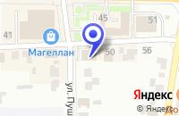 Схема проезда до компании МОЯ АПЕТКА в Искитиме