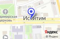 Схема проезда до компании САЛОН КРАСОТЫ ТРИУМФ в Искитиме