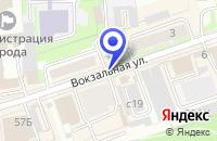 Схема проезда до компании ДОМ КУЛЬТУРЫ ОКТЯБРЬ в Искитиме