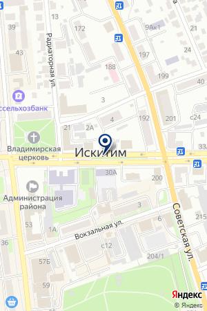 НОТАРИУС КОЗЫРЕВА С. А. на карте Искитима