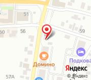 СибСтройРемонт