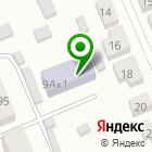 Местоположение компании Детский сад №4, Теремок