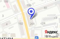 Схема проезда до компании ПАРИКМАХЕРСКАЯ ЕЛЕНА в Искитиме