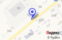 Схема проезда до компании АДВОКАТСКИЙ КАБИНЕТ БЕЛОУСОВ В.А. в Мошково