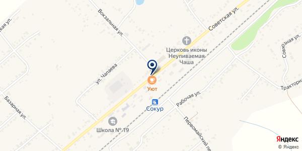 Мастерица на карте Сокуре