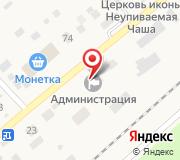 Администрация муниципального образования Сокурского сельсовета