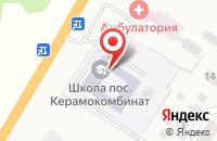 Схема проезда до компании Средняя общеобразовательная школа в Линево