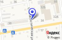 Схема проезда до компании ЦЕРКОВЬ ВСЕХ СИБИРСКИХ СВЯТЫХ в Черепаново