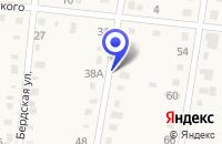 Схема проезда до компании АВТОСАЛОН НИКОЛЬ в Черепаново