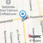 Магазин автозапчастей на карте Черепаново