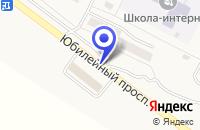 Схема проезда до компании ЖЭУ ЛИНЕВСКОЕ в Искитиме