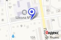 Схема проезда до компании ЧЕРЕПАНОВСКАЯ ШКОЛА СРЕДНЕГО ОБЩЕГО ОБРАЗОВАНИЯ № 3 в Черепаново