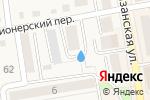 Схема проезда до компании Банкомат, БИНБАНК, ПАО в Черепаново