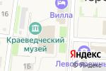 Схема проезда до компании Районный Дворец культуры имени С. А. Жданько в Черепаново