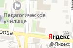 Схема проезда до компании Расчетно-кассовый центр в Черепаново